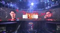 2017NSL总决赛12.30魔兽争霸3