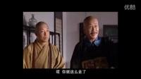 百年虚云_虚云大师_禅宗祖师_电影版_下_标清