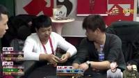 【最强牌手】第六届北京杯主赛Day1 C组