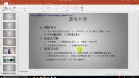 水哥ANSYS初级教程62-初级教程总结