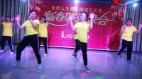二、《抓钱舞》,表演者:古摄影舞蹈队。舞悦人生俱乐部成立一周年庆典暨2018年迎新春联欢晚会。