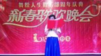 十二、鬼步舞《妹妹不哭》,表演:古摄影舞蹈队。舞悦人生俱乐部成立一周年庆典暨2018年迎新春联欢晚会。