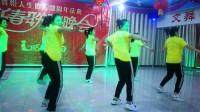 十二B、鬼步舞,表演:古摄影舞蹈队。舞悦人生俱乐部成立一周年庆典暨2018年迎新春联欢晚会。