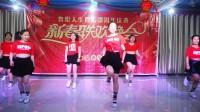 十九、广场舞《俄舞》,表演:古摄影舞蹈队。舞悦人生俱乐部成立一周年庆典暨2018年迎新春联欢晚会。