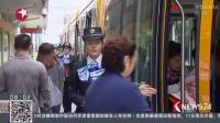 看东方20171013上海松江:有轨电车首次上线调试 高清_高清
