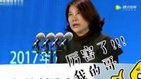 董明珠: 我要让世界都用格力空调, 这就是中国制造!