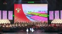 Уважаемый Ким Чен Ын на концерте для участников 5-го съезда председателей ячеек