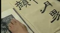黄惇隶书书法讲座(3)隶书的笔画(SF63)【中国书画国际大学(原中国书画函授大学)常务校长独孤舟个人收藏】