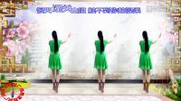建群村广场舞《触不到你的温柔》32步舞编舞 阿采2018年最新广场舞带歌词