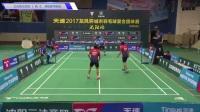 王天阳-张彦喆VS廖珑睿-常鹤笛 2017天速龙凤杯城市混合团体赛 男双