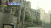 20130808 생방송 오픈 스튜디오._超清