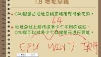 零基础入门学习汇编语言03