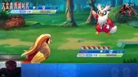 【Pokemon-宝可梦-神奇宝贝-梦幻宠物联盟】比比鸟进化为大比鸟与收服伊布!