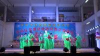 2018.1.1茂名舞协公馆十万七舞蹈队:红红的日子、你不来我不老