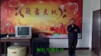 内丘县文化活动中心   牡丹之歌