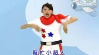 巧虎巧连智宝宝版201101