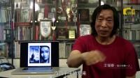 王福春,纪实的力量:怎么样拍出和别人不一样的作品