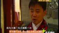 《北京青年》栏目 BTV 【绿衣新娘】专题