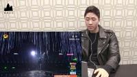 【元旦特辑】韩国人看tfboys& tf家族跨年演唱会 reaction