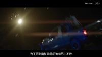 【阿斗】魔兽世界搬入洛杉矶? 威尔史密斯最新科幻电影, 7分钟看完《光灵》