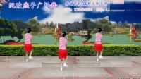 沅陵燕子广场舞《彩色的腰带》(原创正、背面及口令分解)附背面教学