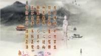 復講《科註》之48大願第01-005集(2017-12-30啟講于珠海弥陀讲堂)