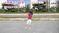 沅陵燕子广场舞《哥哥在我心上》原创大众健身舞附背面教学
