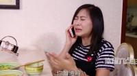 陈翔六点半: 毛台家庭洗碗纠纷不清, 岳父一来万事解决!