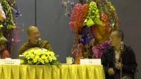 阿姜给尊者开示|2018年1月5日B|第八届泰国课程