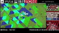 【小资生活】实况足球2018od排位赛 澳大利亚—曼联