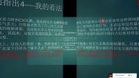 乖乖哒二小姐全方位测评(他本人确定不再更新CSOL视频之后的修订版)
