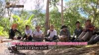 金炳万的丛林法则-库克岛 E06  20180105 声画同步  韩语中字