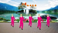 龙门红叶广场舞《网络情缘》编舞《映融雪》