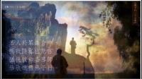 佛子行三十七頌(齊豫 天籟美聲) [720p]