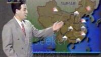 cctv1 天气预报 1997.07.01