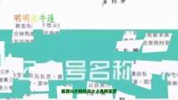 今日组讯丨超级IP网剧《凤唳九天》、奇幻浪漫喜剧《浪花男神》