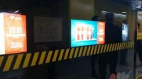 上海地铁13号线奶昔 金沙江路进站