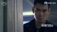 陈翔六点半: 单身女孩独自在家, 听见陌生人敲门该注意些什么?