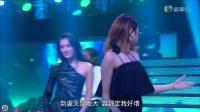 TVB/2017勁歌金曲頒獎禮女團《到此一遊》現場表演