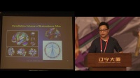 ISBMG 2017 Lingzhong Fan: Human Brainnetome Atlas of the Orbitofrontal Cortex