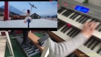 电影《芳华》4舞蹈配乐 双排三排键手风琴伴式电子琴合成器脚电子鼓独奏