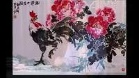 跟徐湛老师学国画 第1章 写意花鸟画的入门与提高