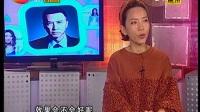 《还珠》演员罕见旧照曝光 赵薇林心如姐妹情深 范冰冰身材似大妈