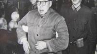 此人曾是毛主席的秘书,救过毛主席的命,后来官至正国级