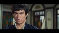 李小龙电影-精武门1972