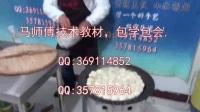 生煎包的制作方法 生煎包培训 爱厨艺小吃培训扣扣369114852