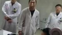 【转起】二四二医院告诉你什么叫急诊?(是大夫?是黑社会老大哥?)