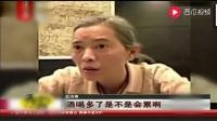 香港演员蓝洁瑛爆料,曾遭邓光荣和曾志伟强暴