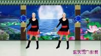 2018最新 蓝天云广场舞 大众韵律舞《最美的相遇》附教学口令