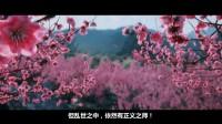 《全面战争:三国》精修版简体中文字幕CG预告